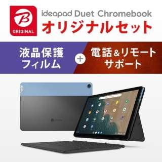 【保護フィルム&電話リモートセット】 IdeaPad Duet Chromebook ノートパソコン ZA6F0038BC アイスブルー + アイアングレー [10.1型 /MediaTek /eMMC:128GB /メモリ:4GB /2020年03月モデル]