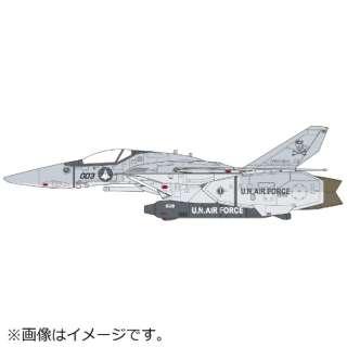 """1/48 マクロスシリーズ VF-1A バルキリー """"ロービジビリティ"""" 【発売日以降のお届け】"""