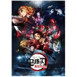 劇場版「鬼滅の刃」無限列車編 通常版 【DVD】