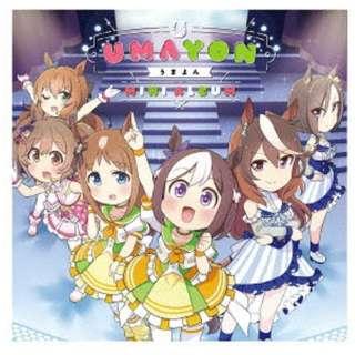 (アニメーション)/ アニメ『うまよん』ミニアルバム 【CD】