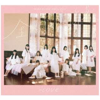 =LOVE/ 全部、内緒。 Type-A 【CD】