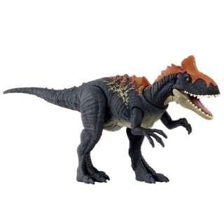 HCL80 ジュラシック・ワールド アクションフィギュア クリオロフォサウルス