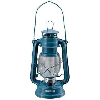 キャンプアウト LEDアンティークランタン(オールドブルー) UK-4061