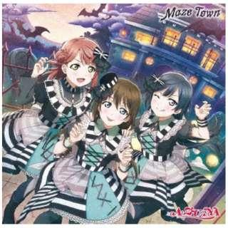 A・ZU・NA/ Maze Town 【CD】