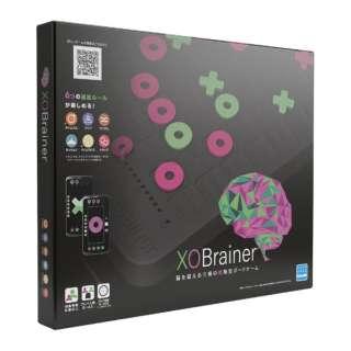 KBG-06 XOBrainer(エックスオーブレイナー) 【発売日以降のお届け】