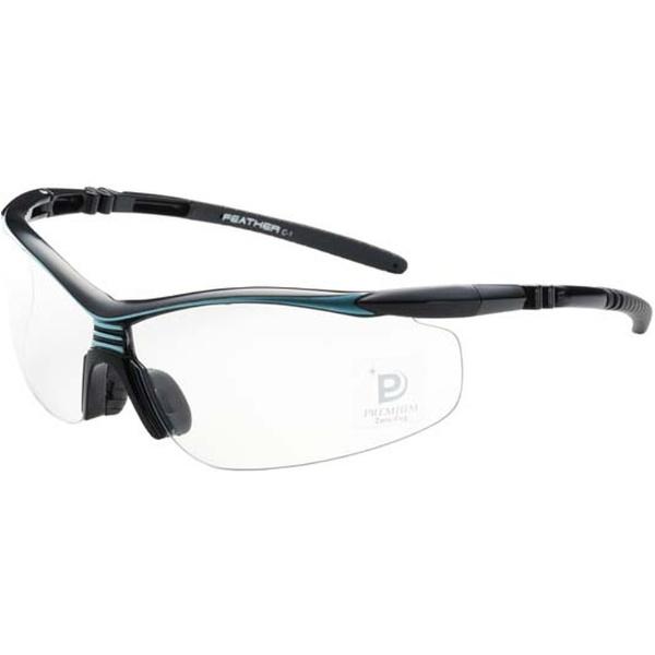 【保護メガネ】アイケアフェザー02(ブラック)FEATHER02 Premium BK