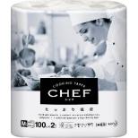 花王プロシリーズ CHEFたっぷり吸収 Mサイズ 100枚×2