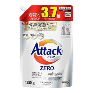 【大容量】アタック ZERO(ゼロ) 洗濯洗剤 液体 詰め替え 1350g