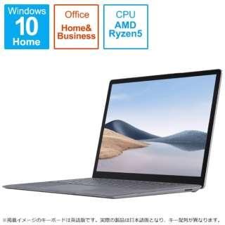 5PB-00020 Surface Laptop 4(サーフェス ラップトップ 4) プラチナ [13.5型 /AMD Ryzen 5 /SSD:256GB /メモリ:8GB /2021年4月モデル]
