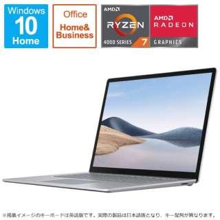 5UI-00020 Surface Laptop 4(サーフェス ラップトップ 4) プラチナ [15.0型 /AMD Ryzen 7 /SSD:256GB /メモリ:8GB /2021年4月モデル]