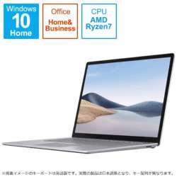 5W6-00020 Surface Laptop 4(サーフェス ラップトップ 4) プラチナ [15.0型 /AMD Ryzen 7 /SSD:512GB /メモリ:8GB /2021年4月モデル]