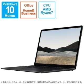 5W6-00043 Surface Laptop 4(サーフェス ラップトップ 4) ブラック [15.0型 /AMD Ryzen 7 /SSD:512GB /メモリ:8GB /2021年4月モデル]
