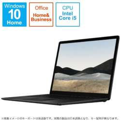 5BT-00016 Surface Laptop 4(サーフェス ラップトップ 4) ブラック [13.5型 /intel Core i5 /SSD:512GB /メモリ:8GB /2021年4月モデル]