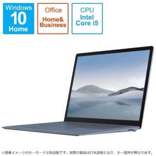 5BT-00030 Surface Laptop 4(サーフェス ラップトップ 4) アイス ブルー [13.5型 /intel Core i5 /SSD:512GB /メモリ:8GB /2021年4月モデル]