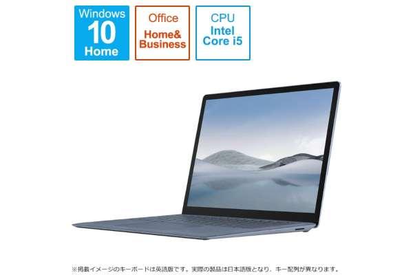 Microsoft「Surface Laptop 4」5BT-00030