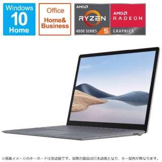 7IP-00020 Surface Laptop 4(サーフェス ラップトップ 4) プラチナ [13.5型 /AMD Ryzen 5 /SSD:256GB /メモリ:16GB /2021年4月モデル]