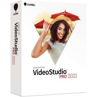 VideoStudio Pro 2021 特別版 [Windows用]