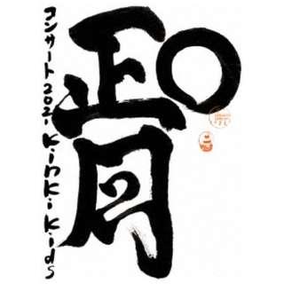 KinKi Kids/ KinKi Kids O正月コンサート2021 初回盤 【ブルーレイ】