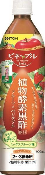 ビネップルスマイル 植物酵素黒酢飲料 900ml