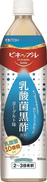 ビネップルスマイル 乳酸菌黒酢飲料 900ml