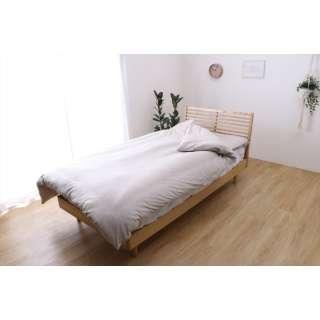 オーガニックコットン掛布団カバー シングルサイズ(150×210) ベージュ マイン