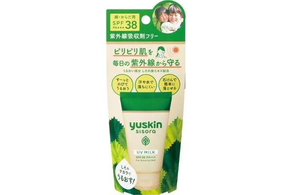 5位:ユースキン「シソラUVミルク」(ミルク)