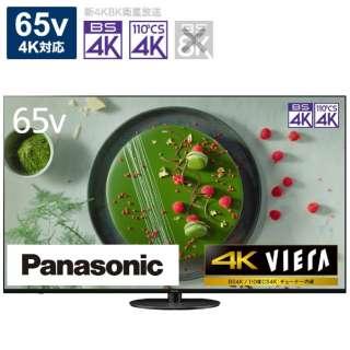 液晶テレビ VIERA(ビエラ) TH-65JX950 [65V型 /4K対応 /BS・CS 4Kチューナー内蔵 /YouTube対応 /Bluetooth対応]