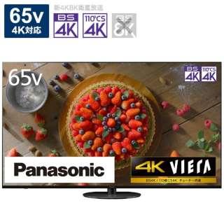 液晶テレビ VIERA(ビエラ) TH-65JX900 [65V型 /4K対応 /BS・CS 4Kチューナー内蔵 /YouTube対応 /Bluetooth対応]