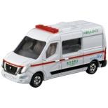 トミカ No.44 日産 NV400 EV救急車(箱)