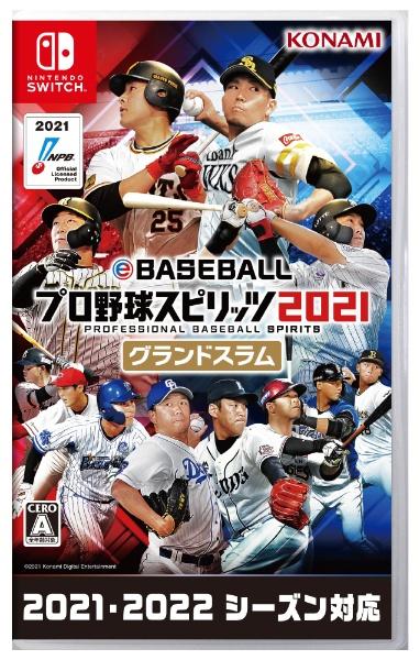 【早期購入特典付】eBASEBALLプロ野球スピリッツ2021 グランドスラム