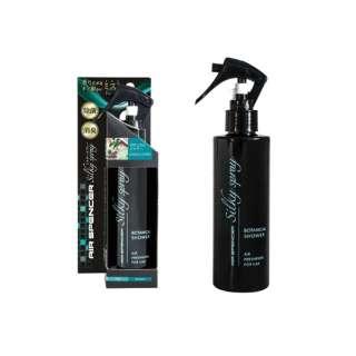 シルキースプレー ボタニカルシャワー(うるおい漂うフローラルグリーンの香り) 055907