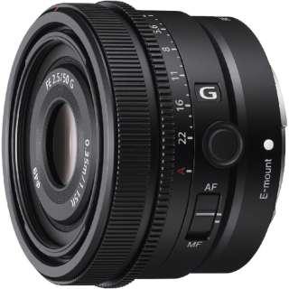 カメラレンズ FE 50mm F2.5 G SEL50F25G [ソニーE /単焦点レンズ]
