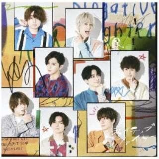 Hey! Say! JUMP/ ネガティブファイター 初回限定盤2(Blu-ray Disc付) 【CD】