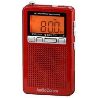 DSPポケットラジオ AudioComm メタリックレッド RAD-P360N-R [AM/FM /ワイドFM対応]