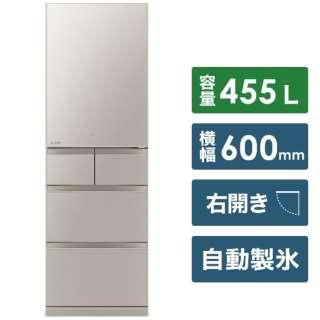 冷蔵庫 置けるスマート大容量 Bシリーズ グレイングレージュ MR-B46G-C [5ドア /右開きタイプ /455L] 《基本設置料金セット》