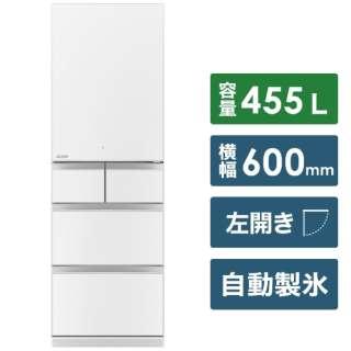 冷蔵庫 Bシリーズ クリスタルホワイト MR-B46GL-W [5ドア /左開きタイプ /455] 《基本設置料金セット》