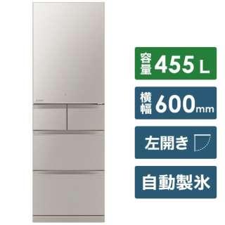 冷蔵庫 置けるスマート大容量 Bシリーズ グレイングレージュ MR-B46GL-C [5ドア /左開きタイプ /455L] 《基本設置料金セット》