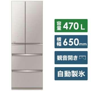 冷蔵庫 置けるスマート大容量WXシリーズ グレイングレージュ MR-WX47G-C [6ドア /観音開きタイプ /470L] 《基本設置料金セット》