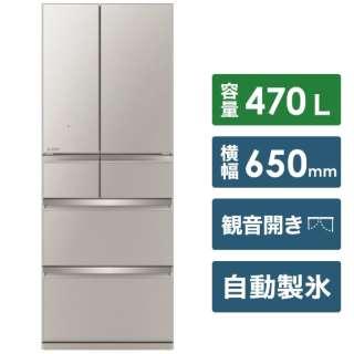 冷蔵庫 置けるスマート大容量WXシリーズ グレイングレージュ MR-WX47LG-C [6ドア /観音開きタイプ /470L] 《基本設置料金セット》