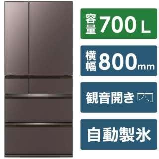 冷蔵庫 置けるスマート大容量 WXDシリーズ フロストグレインブラウン MR-WXD70G-XT [6ドア /観音開きタイプ /700L] 《基本設置料金セット》