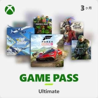 Xbox Game Pass Ultimate 3ヶ月版 [Windows・XboxOne用] 【ダウンロード版】