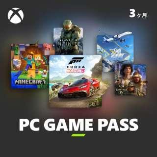 Xbox Game Pass for PC 3ヶ月版 [Windows用] 【ダウンロード版】