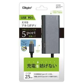 UH-C3245GY USB-C → USB-C+USB-A 変換ハブ グレー [USB Power Delivery対応 /USB3.2対応 /5ポート /バスパワー]