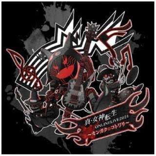 LaiD Back Devil/ 「真・女神転生」オンラインライブ2021 ~オンガクのコトワリ~ 【CD】