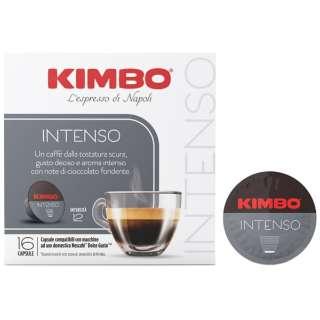 キンボ カプセルコーヒー インテンソ 7.0g×16カプセル KIMBO5484