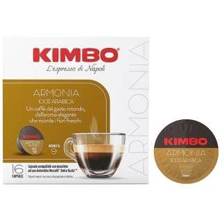 キンボ カプセルコーヒー アルモニア 7.0g×16カプセル KIMBO5491