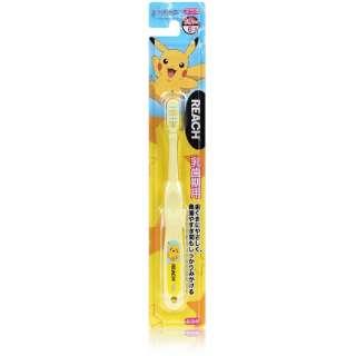 REACH(リーチ)キッズ 子ども用歯ブラシ ポケモン 乳歯期用