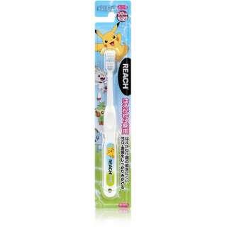 REACH(リーチ)キッズ 子ども用歯ブラシ ポケモン はえかわり期用