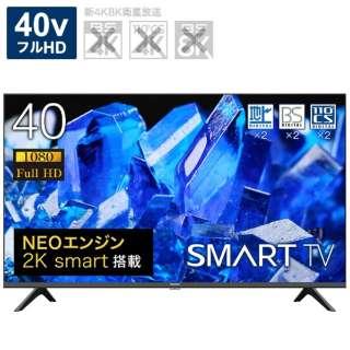 液晶テレビ 40A40G [40V型 /フルハイビジョン /YouTube対応]