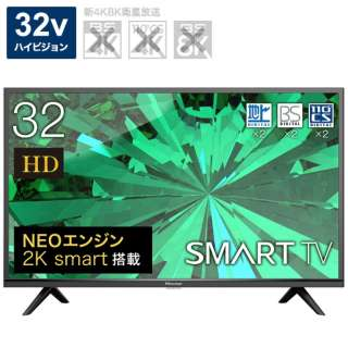 液晶テレビ 32A45G [32V型 /ハイビジョン /YouTube対応]